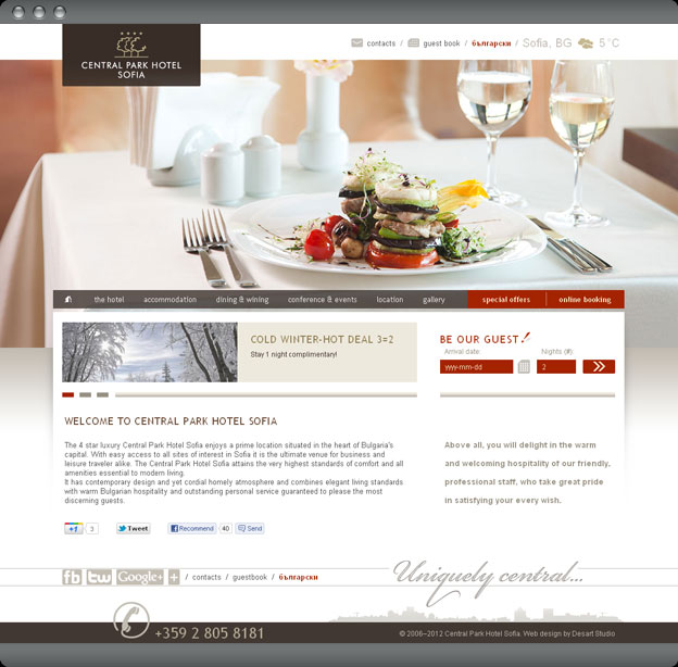 Web design website redesign central park hotel sofia for Hotel site web