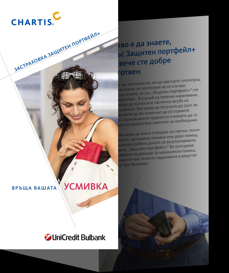Chartis - Unicredit Bulbank
